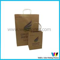 Cake / Bread Brown Kraft Paper Bags , Logo Printed Gift Paper Bags for sale