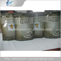 Stand UP Printed Aluminum Foil Ziplock Bag For Coffee Packaging