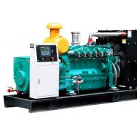 China Clean Energy Biogas Generator Set 200KVA 160KW 3 Phase 1500 RPM CE Verified for sale