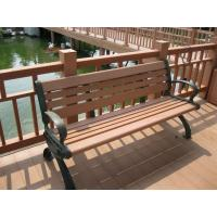Wholesale High quality wood plastic composite wpc garden bench for outdoor use and decoration from china suppliers
