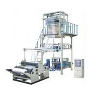 Wholesale Ldpe, Hdpe, Lldpe Film Blowing Machine / Extruder With In - Line Rotogravure Printer from china suppliers