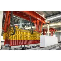 Wholesale Industrial AAC Block Machine , AAC Block Manufacturing Unit 12 Person Labor Required from china suppliers