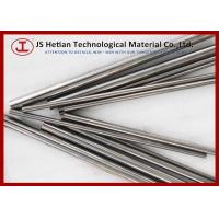 Best Finished-ground Carbide Rod / hard alloy bar with Density 14.37 g / cm3 in 310 mm length wholesale