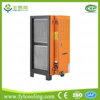 Wholesale kitchen electronic oil mist eliminator separator collector exhaust electrostatic precipita from china suppliers