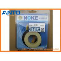 Wholesale Track Adjuster Hydraulic Ram Seals Kit Fit For Sany SY135-8 Excavator , ISO9001 Approved from china suppliers