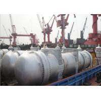 Wholesale ID1626MM Chemical Pressure Vessels Stainless Steeel Floating Heat Exchanger from china suppliers
