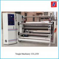 Best Double or three Layer  Laminating and Slitting Machine for sale wholesale