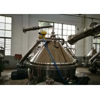 Wholesale DHZ Series Disc Oil Separator , Vegetable Oil Separator Lower Noise CE Approved from china suppliers