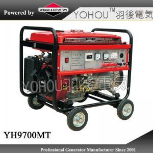 Wholesale Three phase permanentmagnet generator neodymium boron ferrum from china suppliers