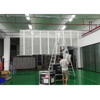 Wholesale COB Transparent LED Screen Wall 3.91 x 7.82 Pixel Pitch With Asynchronous Control from china suppliers