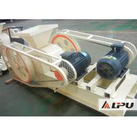 Simple Mine Crushing Equipment Double Roller Crusher For Medium Hardness Materials