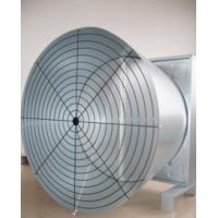 Wholesale GL brand first-class quality cone fan from china suppliers