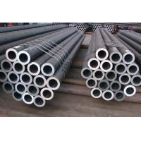 Wholesale ASTM A519 Alloy Pipes from china suppliers