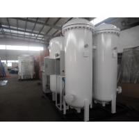 China Chemical Industrial N2 Generation Plant , Nitrogen Generating Equipment 20Nm3/Hr on sale