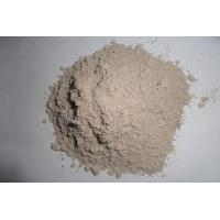 Wholesale CA50 CA60 CA70 Cement Fire Clay Refractory Castable , Low Cement Castable from china suppliers