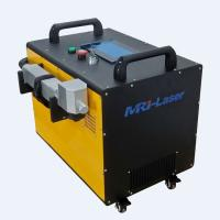 Wholesale 60W Fiber Laser Cleaning Machine 1-5000mm/S Clean Speed For Rust Cleaning from china suppliers