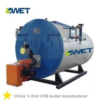 Wholesale New type high automation fire tube 5 ton 2 ton 1 ton 200kg steam boiler for food industry from china suppliers