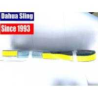 Wholesale 1 inch WLL 3200 LBS  Duplex Polyester Lifting Slings Eye to Eye from china suppliers