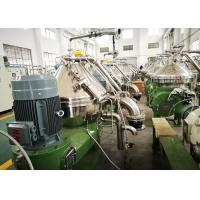Wholesale Antiseptic Material Disc Oil Centrifuge Separator High Rotating Speed For Vegetable Oil from china suppliers