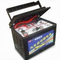 Wholesale 12V Nontoxic Automotive Battery with Long Lifespan and Fast Start up, Saves 5% Oil for Automobiles from china suppliers