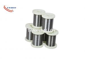 Wholesale Nicr70/30 Nickel Chromium Wire For Tubular Heaters Bright Surface from china suppliers