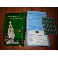 Wholesale Original Meiztiang Botanical Soft Gell Slimming Safe Formula Salon / Home Application from china suppliers