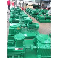 Buy cheap Low Price Oil and Gas Drilling Rig Drilling Solid Control Mud Agitator with from wholesalers