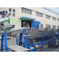 Wholesale Pet Bottle/Flakes Crushing and Washing Line (MT-500) from china suppliers