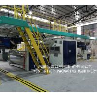 China 4Ply Single Wall Corrugated Cardboard Production Line Machine | Combine Flute| Double Layer Medium Paper for sale
