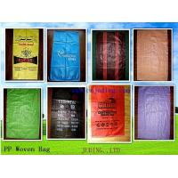 Buy cheap Cereal PP Woven Bag from wholesalers