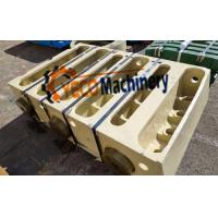 China Nordberg C110 Spare parts |  C110 Front end P/N :940247 | Yecoparts supply for sale