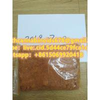China Hot sale5f-mdmb-2201 99.8% purity Research Chemicals Powder Yellow Pure Cannabinoids Safety Cannabinoids Powder CAS on sale