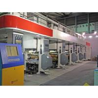 Wholesale Arc System Computer Control High Speed Rotogravure Printing Machine Max Printing Speed Of 200 M/Min from china suppliers