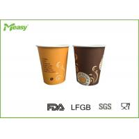 Wholesale 8oz Recyclable Personalized Paper Coffee Cups ,  Recyclable Disposable Cups No Leaking from china suppliers