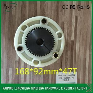 Green Light Yellow Flexible Motor Coupling PU NBR Material For Construction Machines