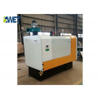 Buy cheap Food Machinery Industry Biomass Steam Generator 170℃ Rated Steam Temperature from wholesalers
