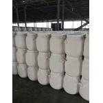 China Calcium Hypochlorite 65%-70% sodium process for sale