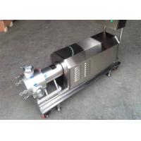 Buy cheap Easy Operation Food Grade Pump Three Stage Pipeline High Shear Dispersing from wholesalers