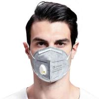 Wholesale Antibacterial N95 Face Mask High Efficiency Virus Protection Low Breath Resistance from china suppliers