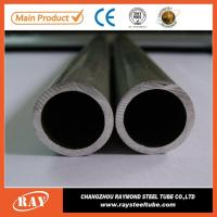 Wholesale Sales promotion hydraulic precision carbon steel tube used for cylinder from china suppliers