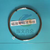 Buy cheap Fe-Ni Magnetostrictive Waveguide Wire from wholesalers