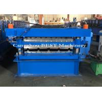 China Two Profiles In One Roofing Sheet Roll Forming Machine Double Layer Machine for sale