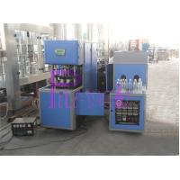 Wholesale Juice Processing Equipment Bottle Blowing Machine For Round Plastic Bottle from china suppliers