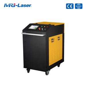 Wholesale 200W Handheld Fiber Laser Cleaning Machine For Rust Removal from china suppliers