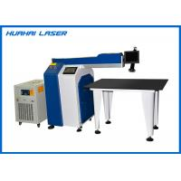 Wholesale High Efficiency Channel Letter Laser Welding Machine Energy Saving For AD Words from china suppliers