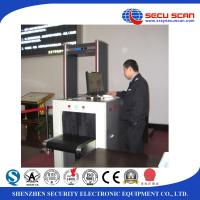 Best 17inch LCD Monitor Baggage And Parcel Inspection System Color Scanning system wholesale