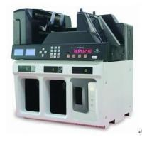 Wholesale Banknote Sorter and Binder from china suppliers