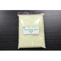 Wholesale Textile Auxiliary Agent High Hydrophilic And Capillarity To Cotton Yarn And Knitted Fabric from china suppliers
