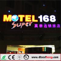 Wholesale Outside High Forming Acrlic Illuminated LED Neon Sign for hotel from china suppliers