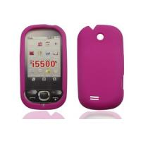 Best Slicone Cases For Samsung Galaxy (JS-510) wholesale
